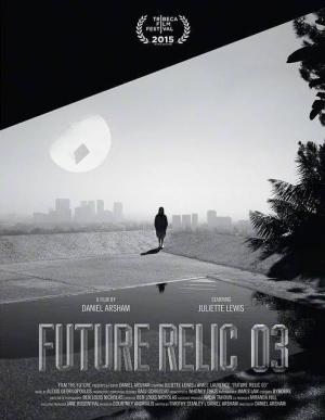 Future Relic 03 (C)