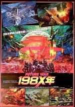 Guerra futura 198 X