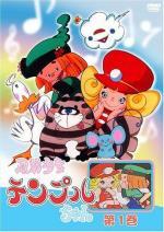 Sabrina y sus amigos (Serie de TV)