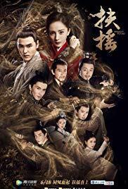 Fuyao (Serie de TV)