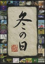 Winter Days