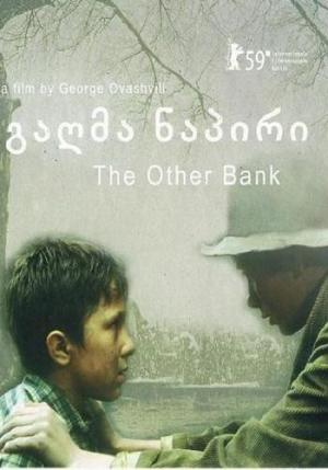 The Other Bank