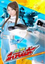 Gaia Ranger - Firey Final Option