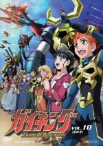 Gaiking: Legend of Daiku-maryu (Serie de TV)