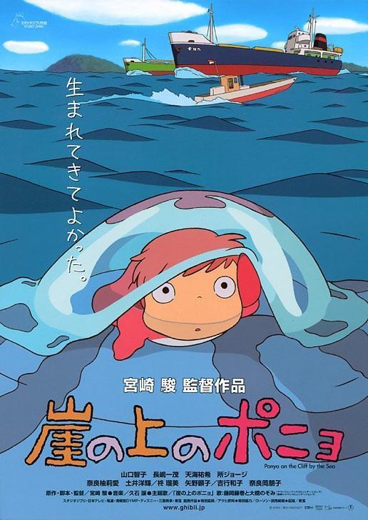 Cine y series de animacion - Página 13 Gake_no_ue_no_ponyo-309484645-large