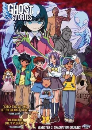 Gakkô no kaidan (Ghost Stories) (Serie de TV)