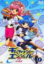 Galaxy Angel Z (Serie de TV)