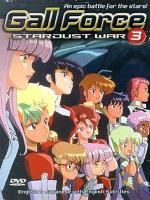 Gall Force 3: Stardust War