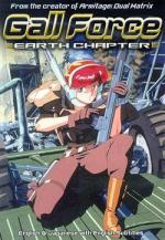 Gall Force: Earth Chapter (TV Miniseries)
