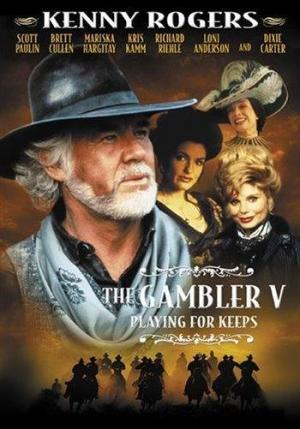 Gambler V: Playing for Keeps (TV)