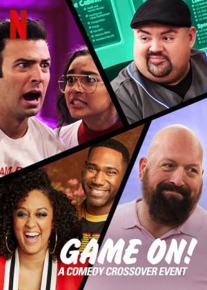 El gran crossover cómico (Serie de TV)