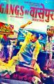 Gangs of Wasseypur I