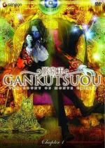Gankutsuou: The Count of Monte Cristo (Serie de TV)