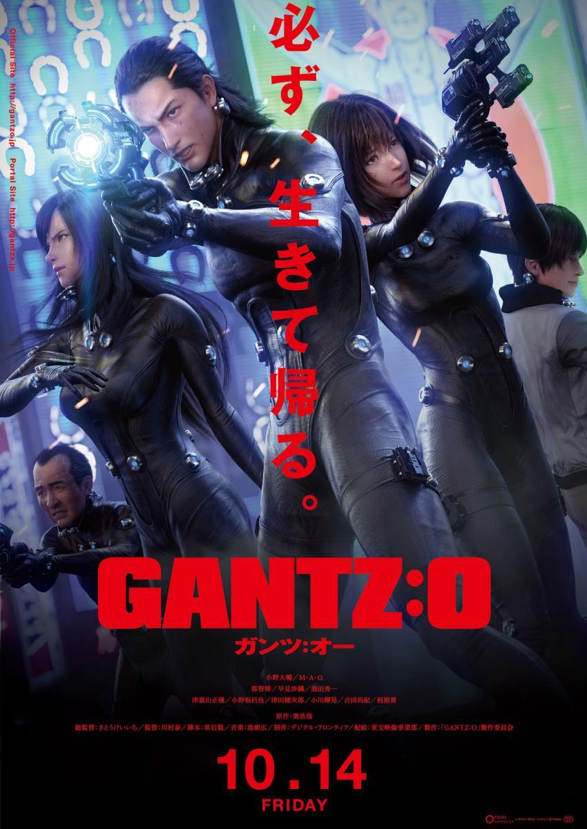Gantz: O [2016][Español Latino][1080p][MEGA]