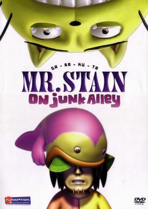 Mr. Stain on Junk Alley (Miniserie de TV)