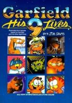 Garfield: His 9 Lives (TV)