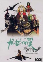 Garzey's Wing (Miniserie de TV)