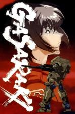 Gasaraki (TV Series)