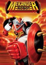 Mechander Robot (Serie de TV)