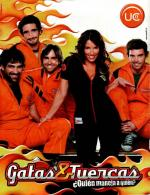 Gatas & tuercas (TV Series)