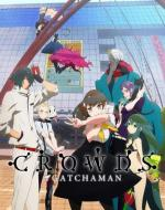 Gatchaman Crowds (Serie de TV)