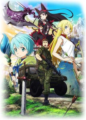 Gate  Temporada 1 HD 720p  Subtitulado