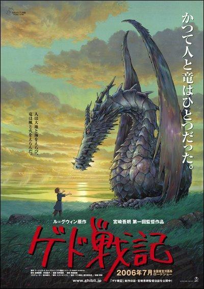 Cine y series de animacion - Página 12 Gedo_senki-289676671-large