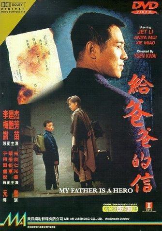 Mi padre es un héroe (1995) Full HD MEGA