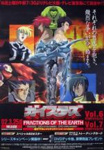 Geisters: Fractions of the Earth (Serie de TV)