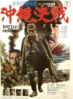 La batalla de Okinawa