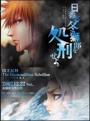 Bleach: The DiamondDust Rebellion