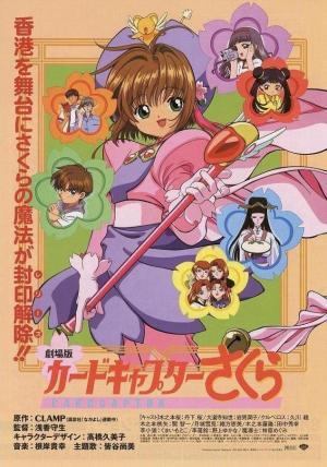 Sakura, cazadora de cartas: La película