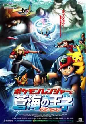 Pokémon 9: Pokémon Ranger y el Templo del Mar