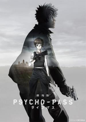 Gekijo-ban Psycho-Pass