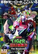 Tiger & Bunny: The Beginning
