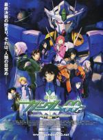 Mobile Suit Gundam 00 the Movie: Awakening of the Trailblazer