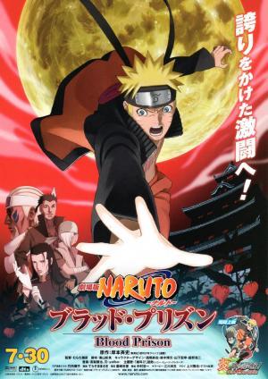 Naruto Shippûden 5: Blood Prison