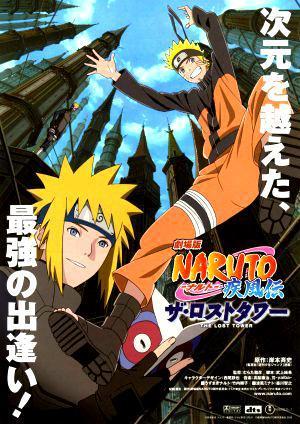 Naruto Shippûden 4: The Lost Tower