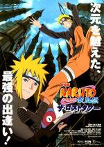Naruto Shippûden 4: The Lost Tower