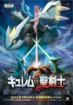 Pokémon 15: Kyurem contra el Espadachín Místico