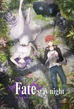 Fate/Stay Night Heaven´s Feel Parte 2