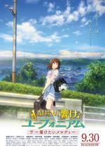 Hibike! Euphonium the Movie: May the Melody Reach You!