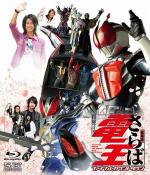 Farewell, Masked Rider Den-O The Movie: Final Countdown