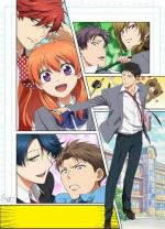 Monthly Girls' Nozaki-kun (Serie de TV)
