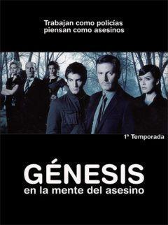 Génesis, en la mente del asesino (Serie de TV)