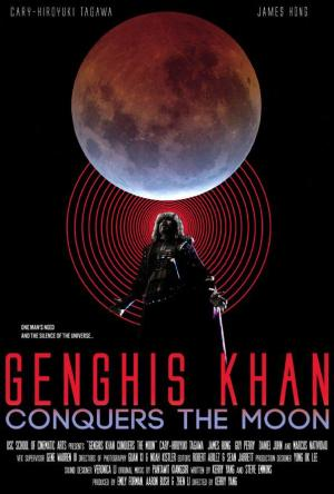 Genghis Khan Conquers the Moon (C)