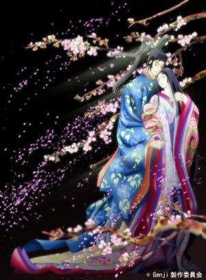 The Tale of Genji (TV Series)