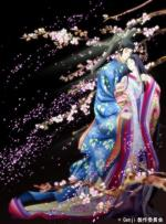 Genji Monogatari Sennenki (The Tale of Genji) (Serie de TV)