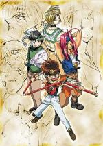 Saiyuki (Serie de TV)