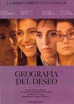 Geografía del deseo (Miniserie de TV)